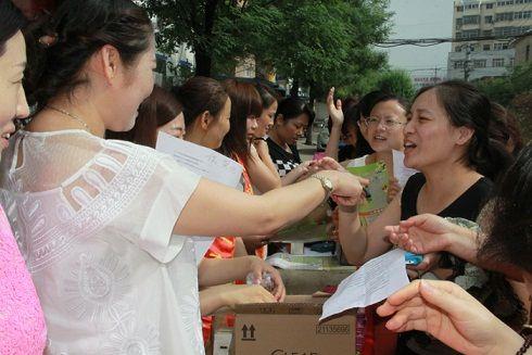 """刘桥一矿隆重纪念""""7.11世界人口日"""""""