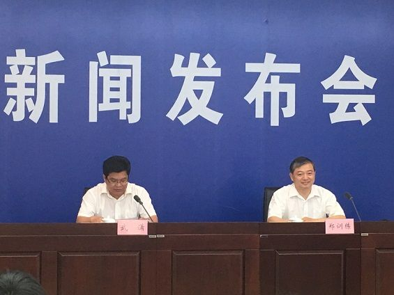 安徽省重大行政决策将听取公众意见