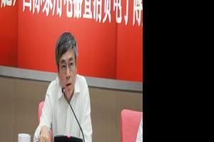 第十一届中国家博会11月份将在合肥举办
