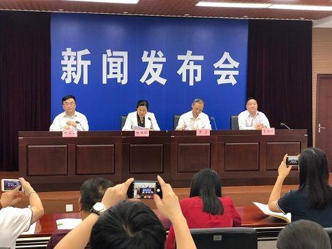 安徽省发布2017年环境状况公报