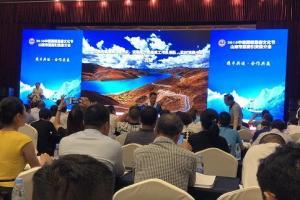 2018中国西藏山南市安徽推介会举办