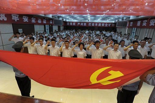 钱营孜矿服务型党组织增添矿井新活力