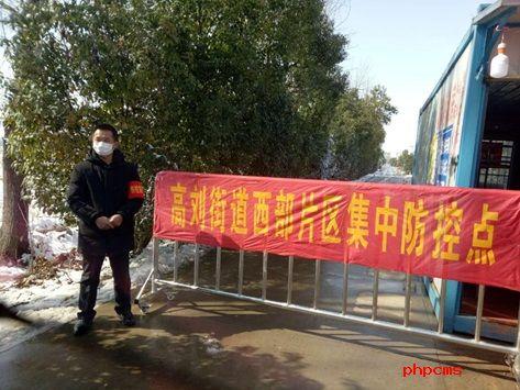 """合肥经开区高刘街道退役老兵战在抗""""疫""""一线"""