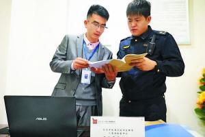 """安徽首次律师进驻城管 为行政执法""""把关"""""""
