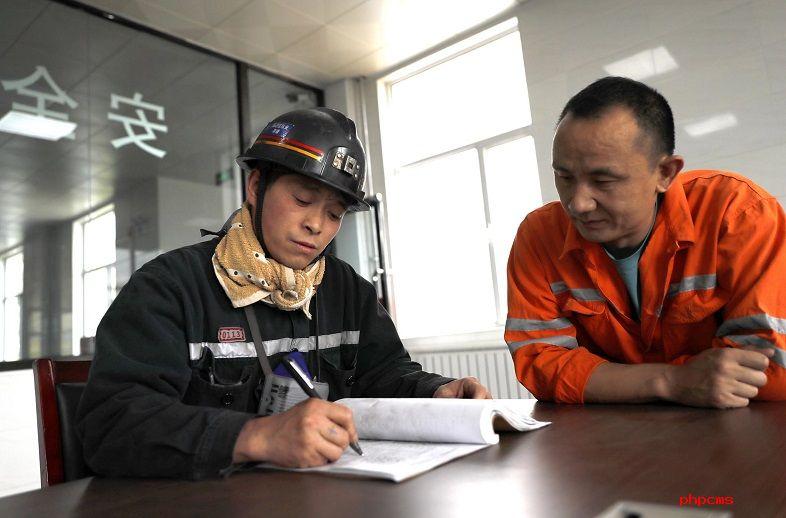 """李峰:皖北煤电智能公司一季度""""安全标杆"""""""